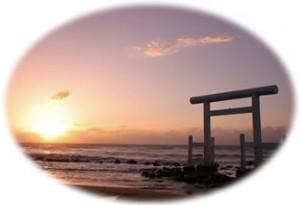 福岡県糸島市