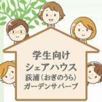 share20200220