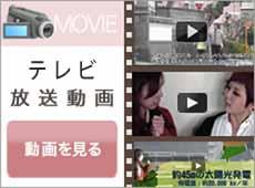 荻浦お知らせ動画